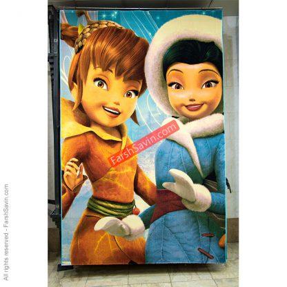 طرح1367 فانتزی کودک انیمیشنی فرش ساوین
