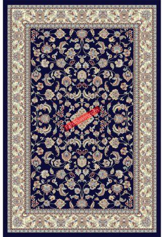 فرش ساوین 4501 سرمه ای کلاسیک پذیرایی