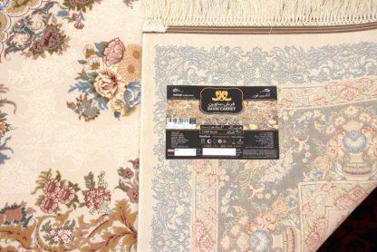 فرش ساوین افرا کرم کلاسیک