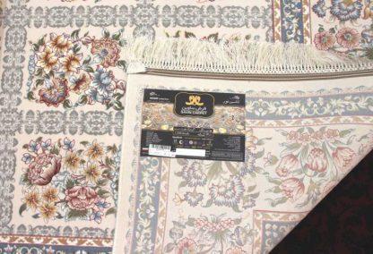 فرش ساوین نارون کرم کلاسیک اتاق پذیرایی