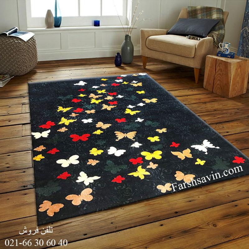 فرش ساوین 4054 سرمه ای فرش خاص