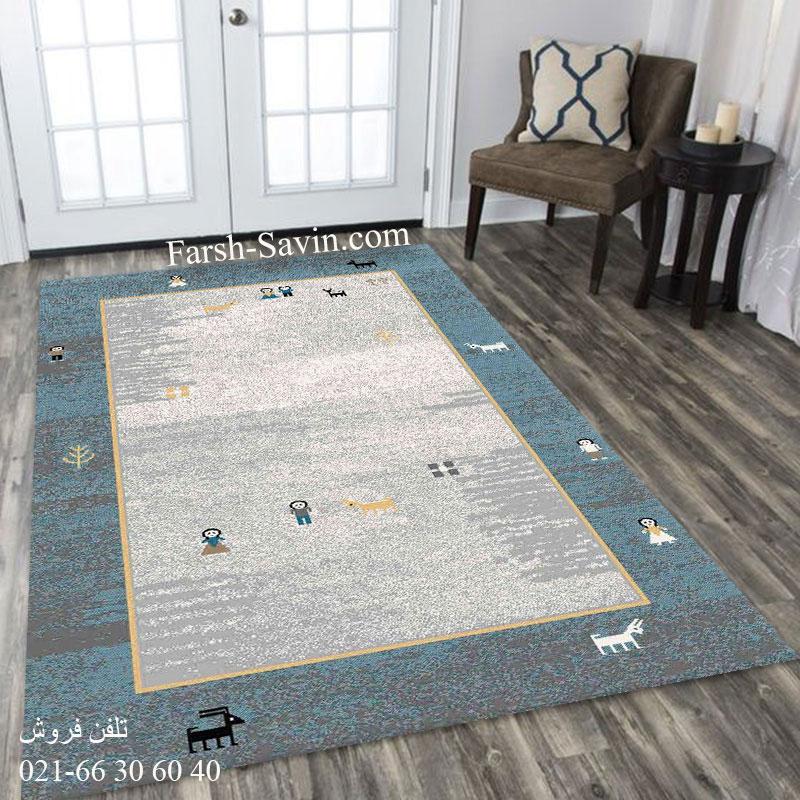 فرش ساوین 4064 آبی فرش خاص