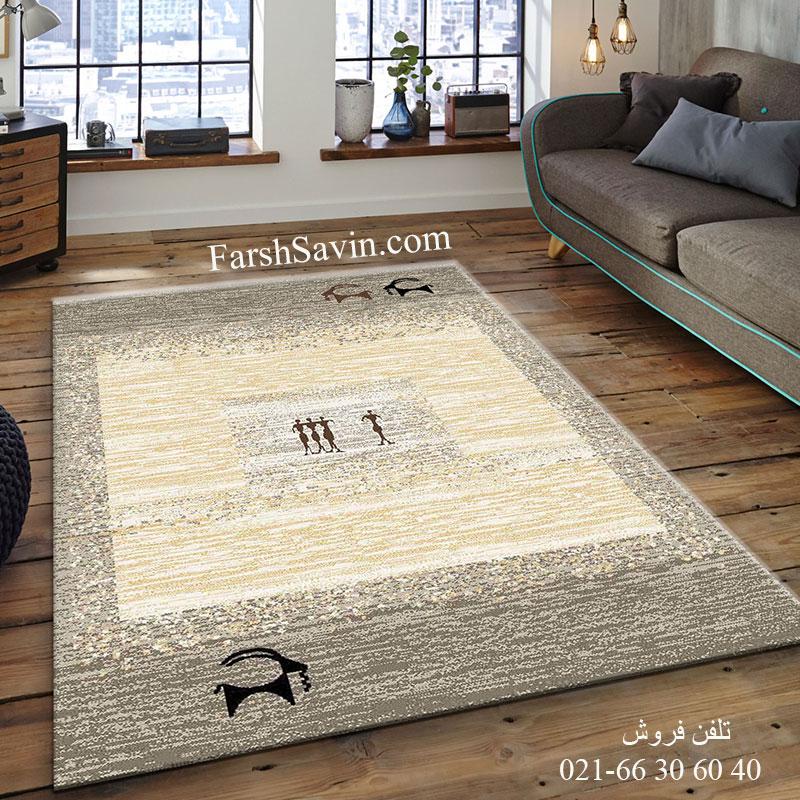فرش ساوین 4066 شکلاتی فرش اتاق پذیرایی