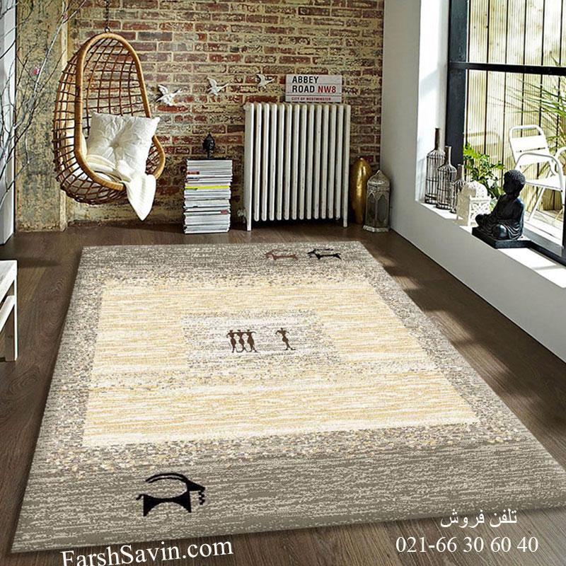فرش ساوین 4066 شکلاتی فرش فانتزی