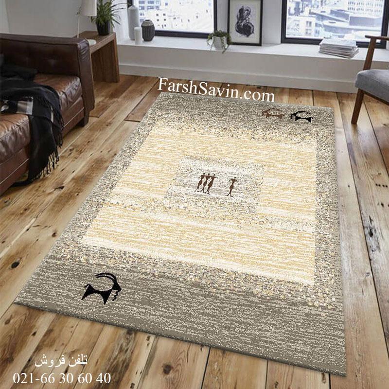 فرش ساوین 4066 شکلاتی فرش با کیفیت