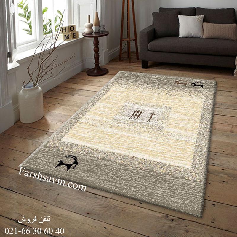 فرش ساوین 4066 شکلاتی فرش زیبا