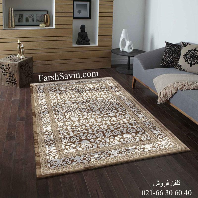 فرش ساوین 4068 شکلاتی فرش بادوام