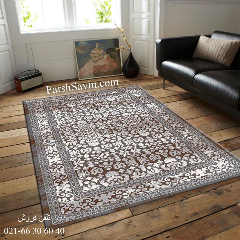 فرش 4068 طوسی ساوین فرش آشپزخانه