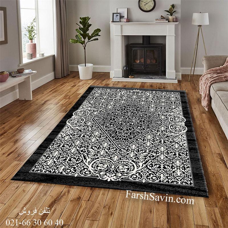 فرش ساوین 4069 مشکی فرش مدرن