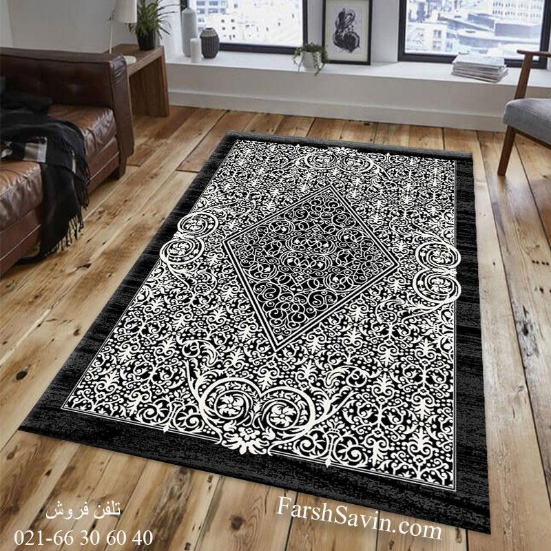 فرش ساوین 4069 مشکی فرش خاص