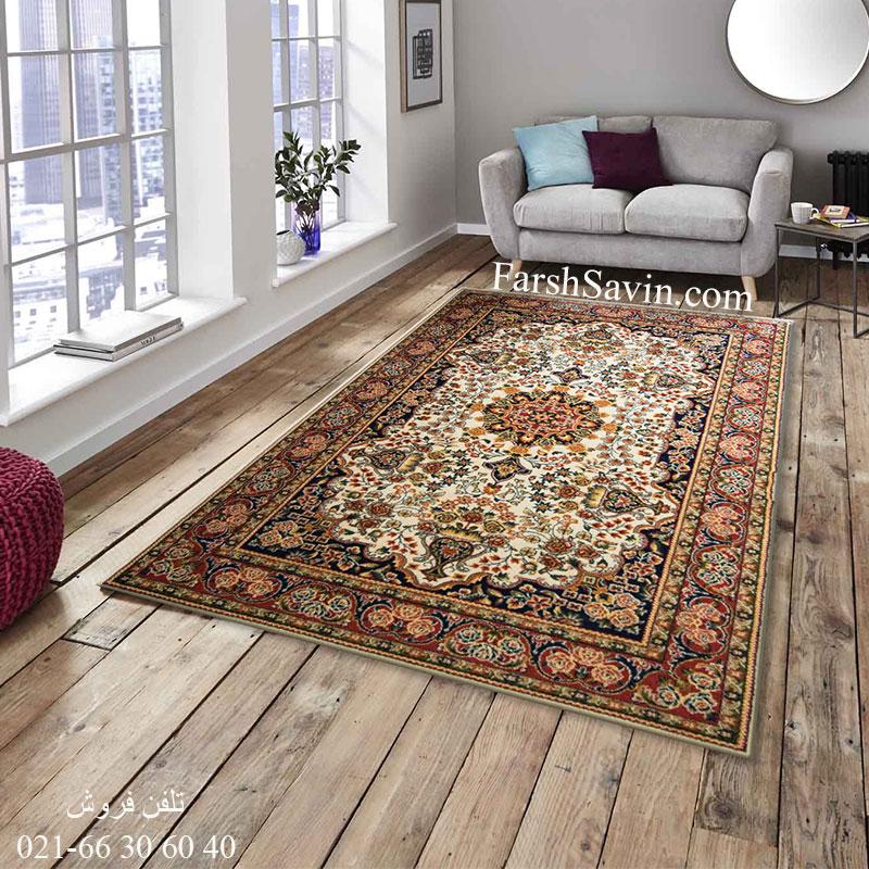 فرش ساوین افشار کرم فرش عشایری