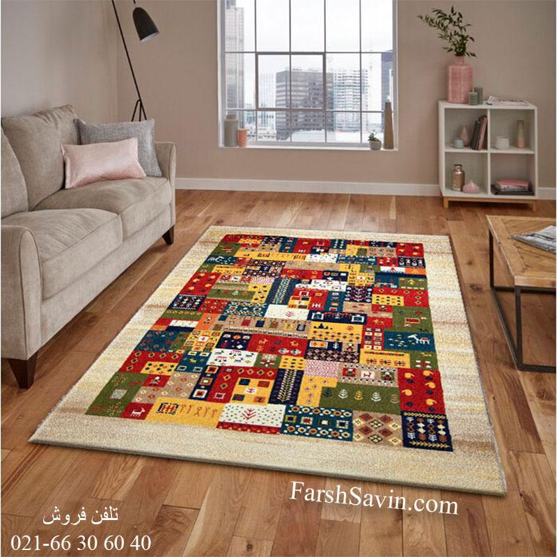 فرش ساوین اترک کرم فرش ارزان