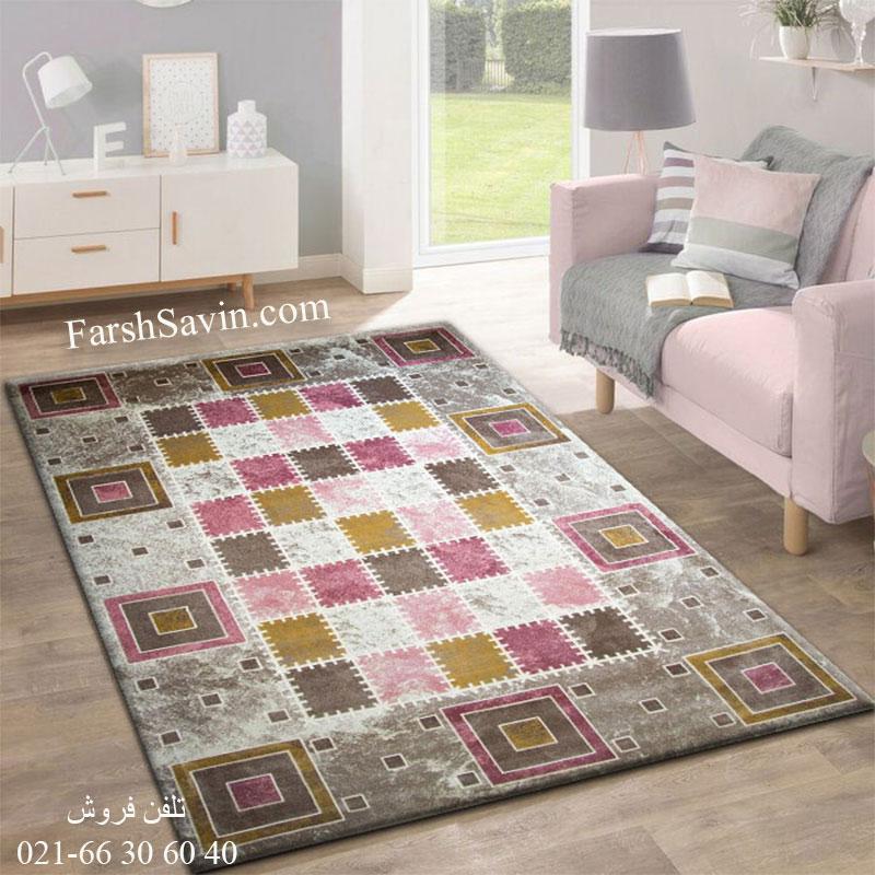 فرش ساوین 1504 صورتی فرش اتاق پذیرایی