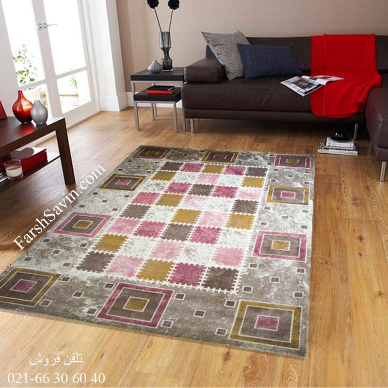 فرش ساوین 1504 صورتی فرش خاص