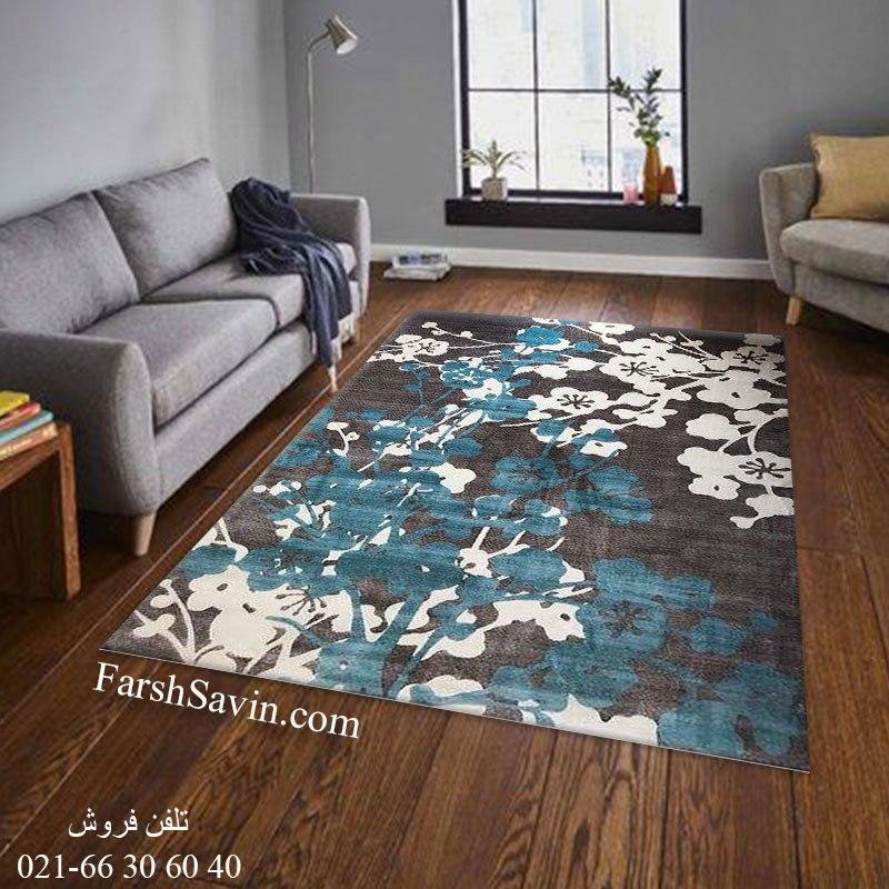 فرش ساوین 1520 آبی فرش باکیفیت