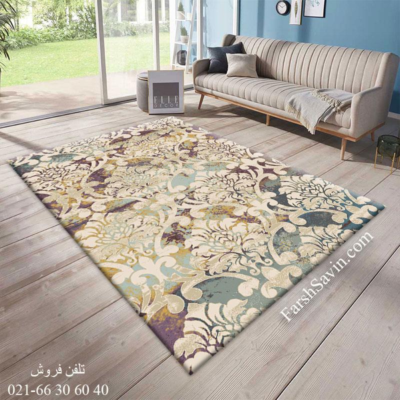 فرش ساوین 7265 کرم فرش زیبا