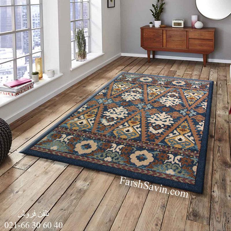 فرش ساوین 7267 آبی تیره فرش شیک