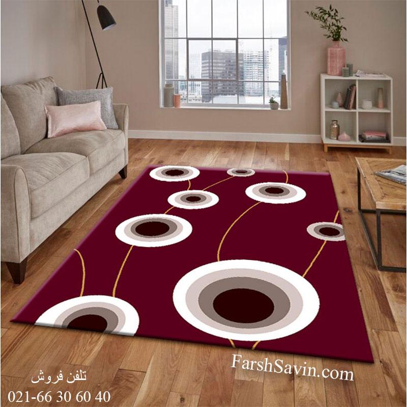 فرش ساوین بهرنگ زرشکی فرش مناسب اتاق پذیرایی