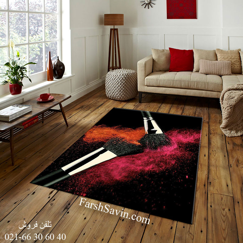 فرش ساوین بوم رنگ فرش شیک