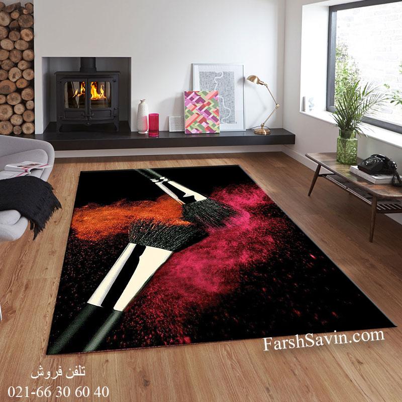 فرش ساوین بوم رنگ فرش پرفروش