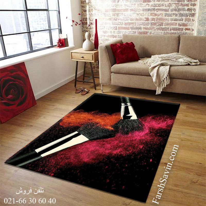 فرش ساوین بوم رنگ فرش خاص