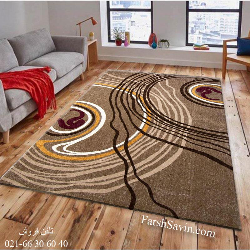 فرش ساوین روژان شکلاتی فرش مناسب آشپزخانه