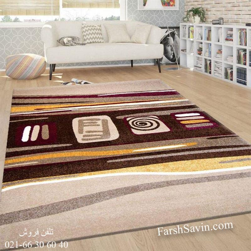 فرش ساوین هدیه شکلاتی فرش خوش رنگ