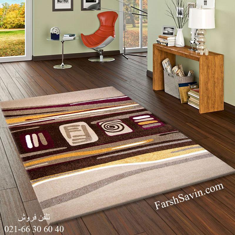 فرش ساوین هدیه شکلاتی فرش بادوام