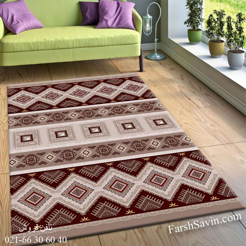 فرش ساوین هامون شکلاتی فرش خوش نقشه