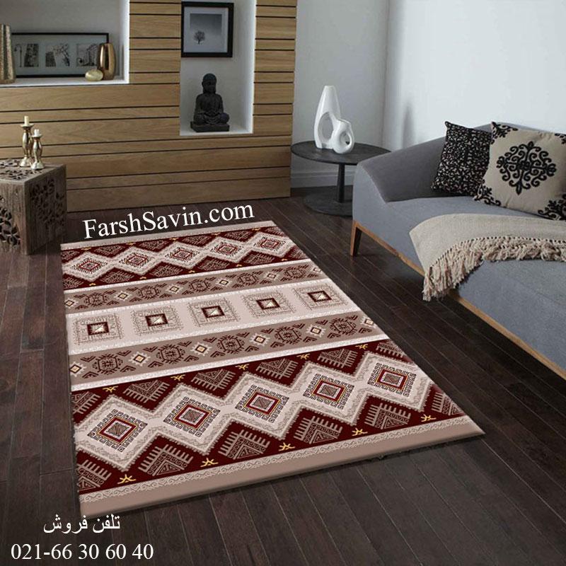 فرش ساوین هامون شکلاتی فرش ارزان