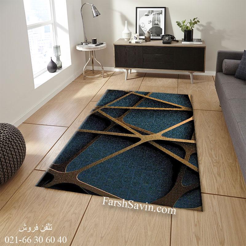 فرش ساوین اونیکس فرش با کیفیت