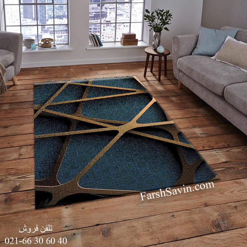فرش ساوین اونیکس فرش زیبا