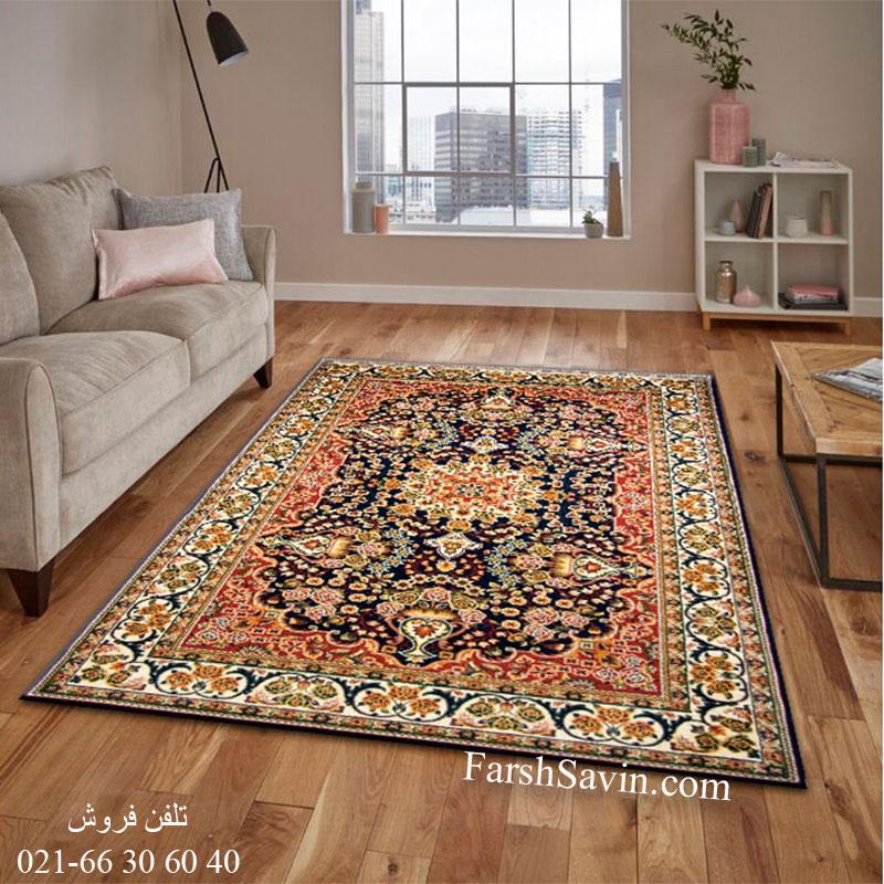 فرش ساوین افشار سرمه ای فرش زیبا