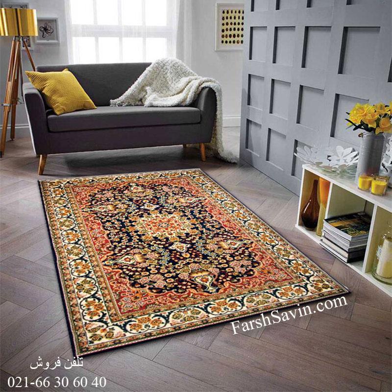فرش ساوین افشار سرمه ای فرش با کیفیت