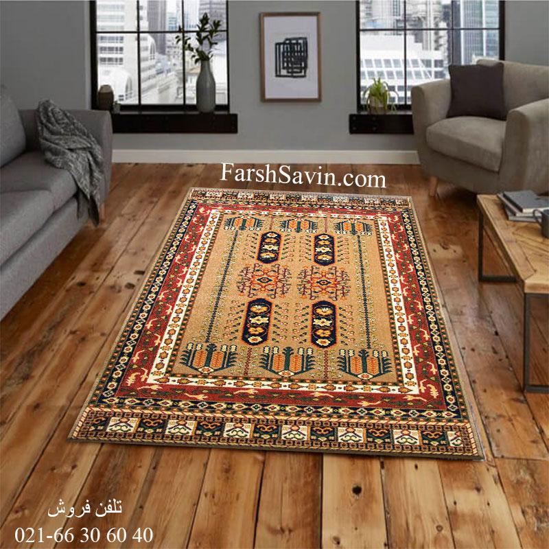 فرش ساوین بهرخ شکلاتی فرش زیبا