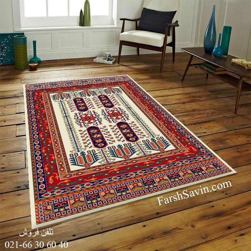فرش ساوین بهرخ کرم فرش خوش رنگ