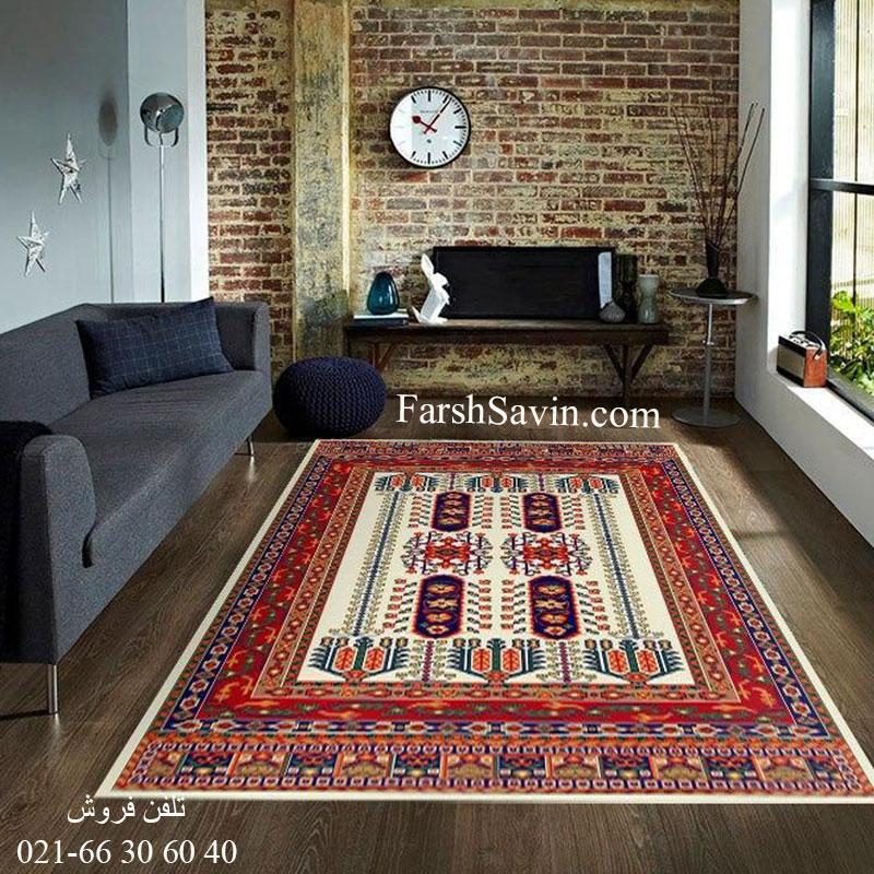 فرش ساوین بهرخ کرم فرش سنتی