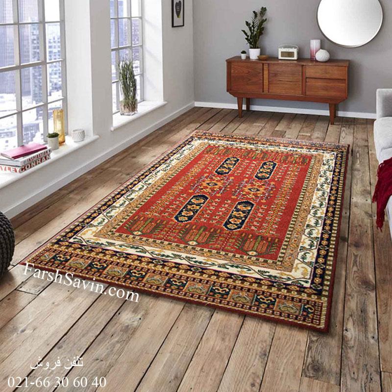 فرش ساوین بهرخ لاکی فرش مناسب اتاق پذیرایی