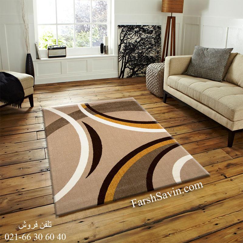فرش ساوین پرهام شکلاتی فرش شیک