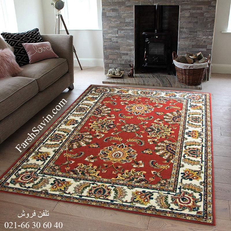 فرش ساوین سوسن لاکی حاشیه کرم فرش زیبا