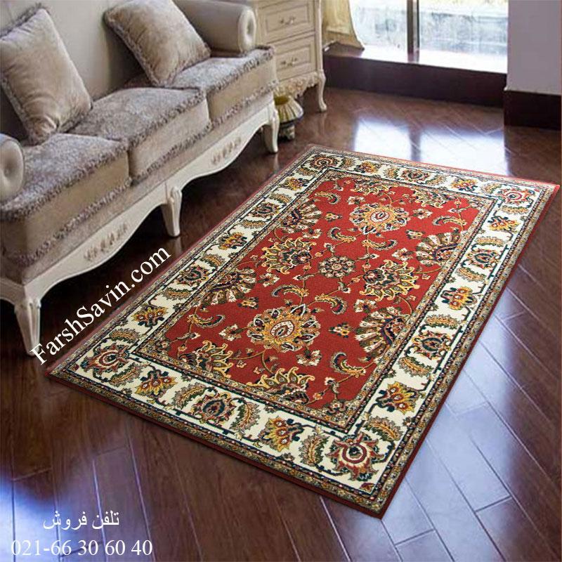 فرش ساوین سوسن لاکی حاشیه کرم فرش پرفروش