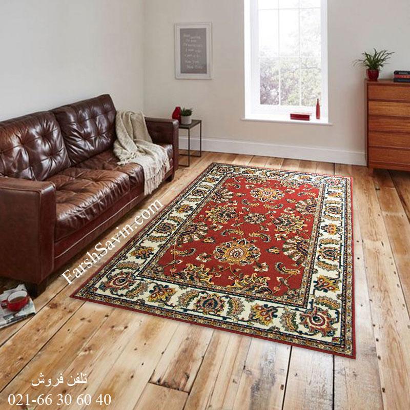 فرش ساوین سوسن لاکی حاشیه کرم فرش با کیفیت