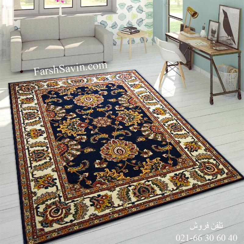 فرش ساوین سوسن سرمه ای فرش زیبا