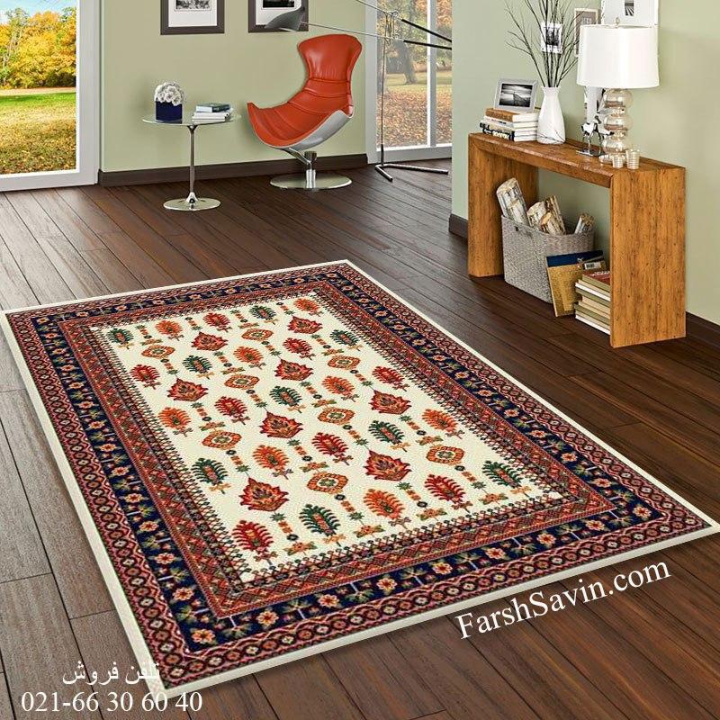فرش ساوین سارگل کرم فرش روستایی