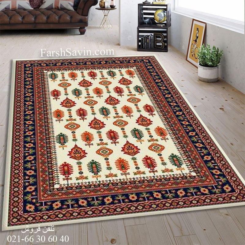 فرش ساوین سارگل کرم فرش ارزان