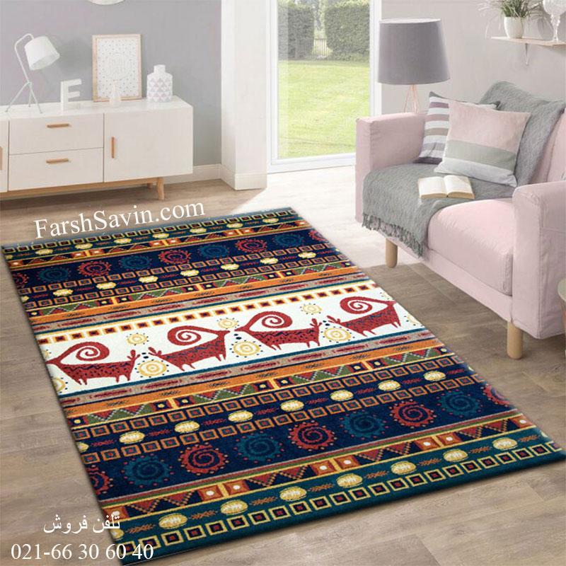 فرش ساوین شیوا سرمه ای فرش خاص