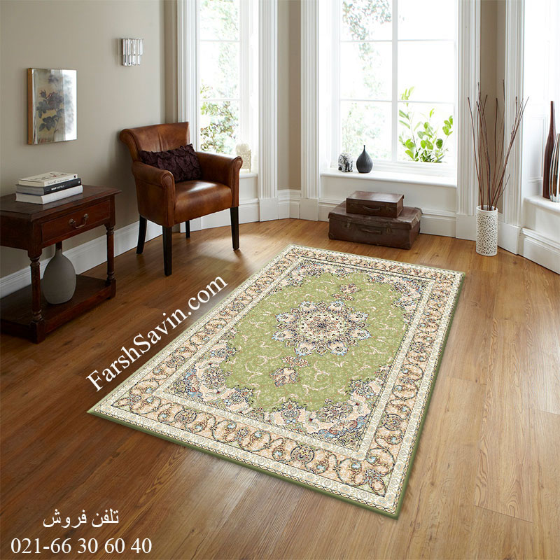 فرش ساوین 3000 سبز فرش مناسب آشپزخانه