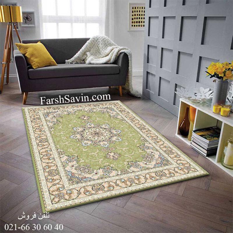 فرش ساوین 3000 سبز فرش فانتزی