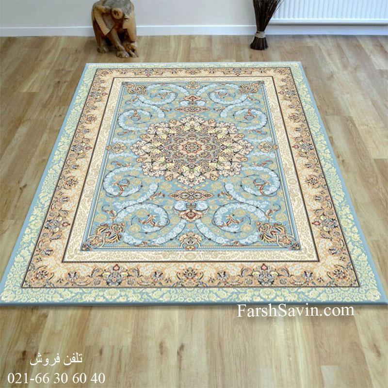 فرش ساوین 3001 آبی فرش با دوام