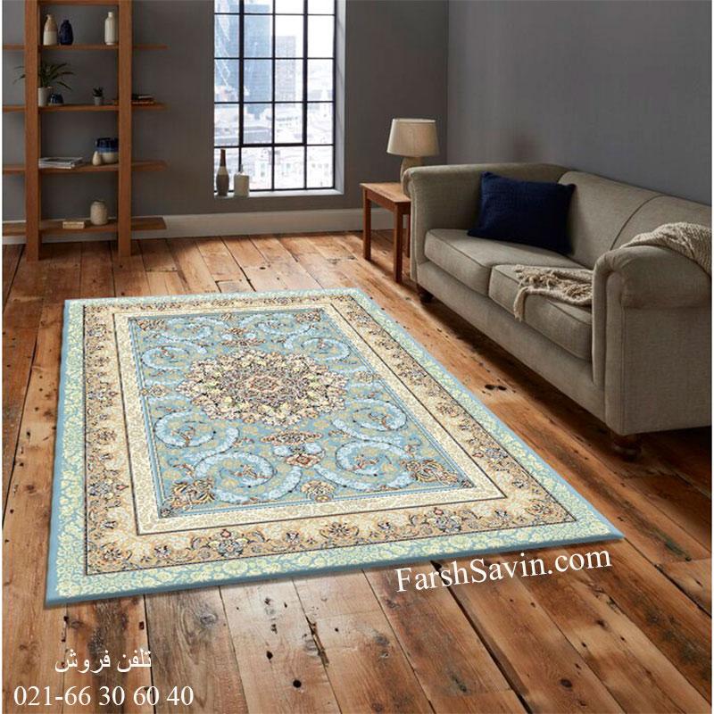 فرش ساوین 3001 آبی فرش شیک